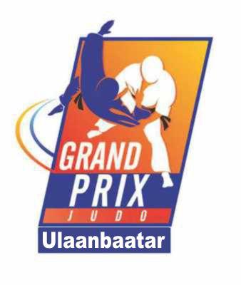Победители и призеры Гран при Монголии по дзюдо