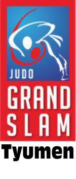 Завершился международный турнир «Большой шлем» по дзюдо в Тюмени